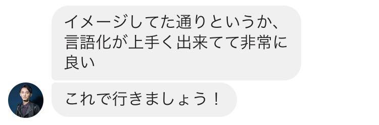 f:id:hiroki_yamada:20180727174734j:plain