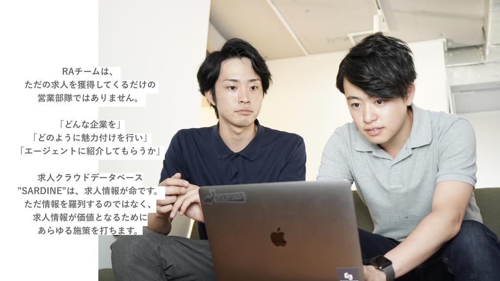 f:id:hiroki_yamada:20181203213154j:plain