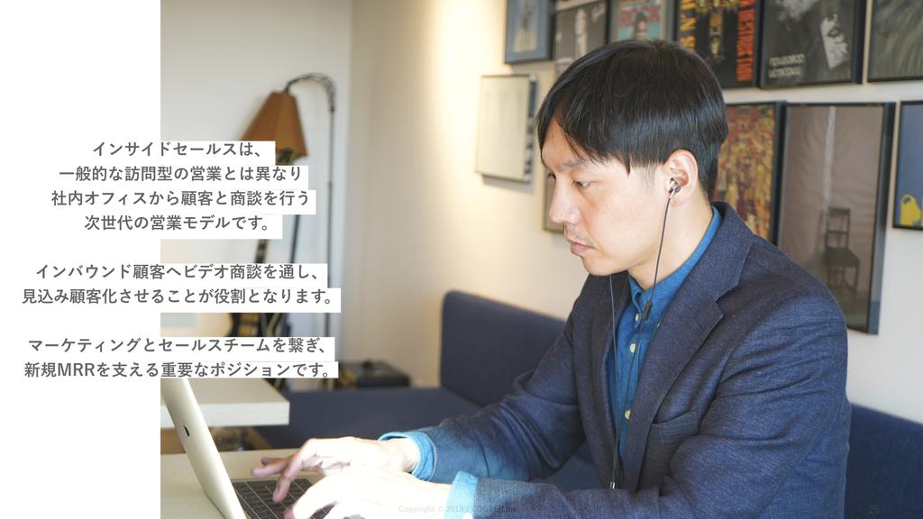 f:id:hiroki_yamada:20181203213210j:plain
