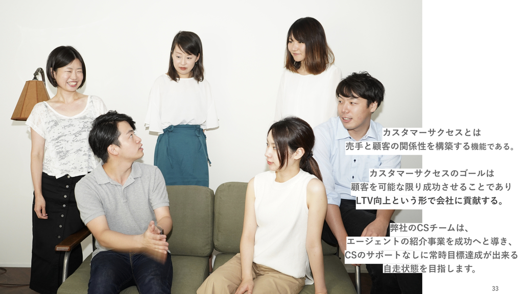 f:id:hiroki_yamada:20181203213224j:plain