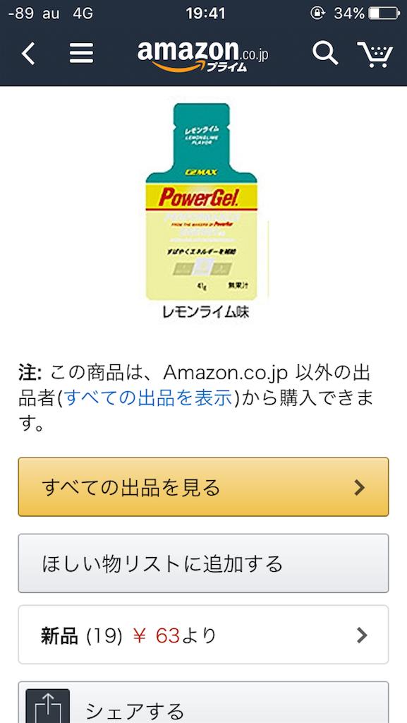 f:id:hirokichi1126:20170421230312p:image