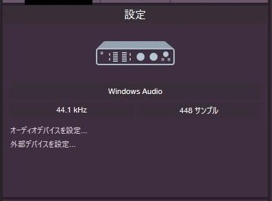 f:id:hirokichi1126:20180802001417j:plain