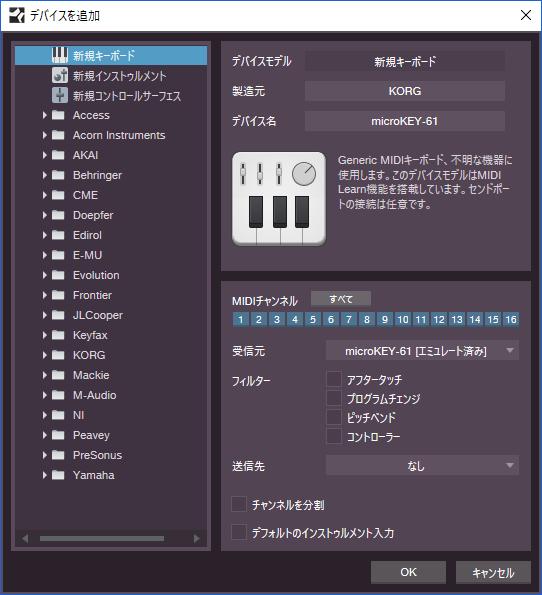 f:id:hirokichi1126:20180802202851p:plain