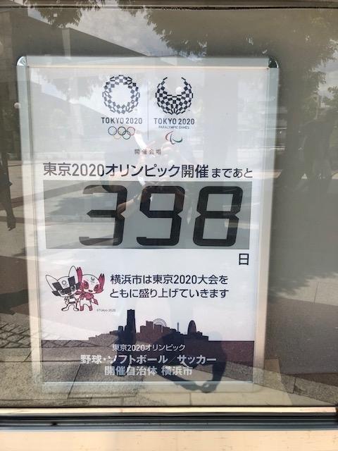f:id:hirokichi794:20200620205054j:plain