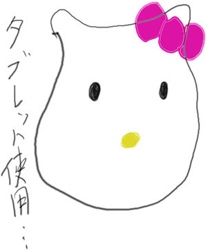 f:id:hirokichinews23:20090406235310j:image