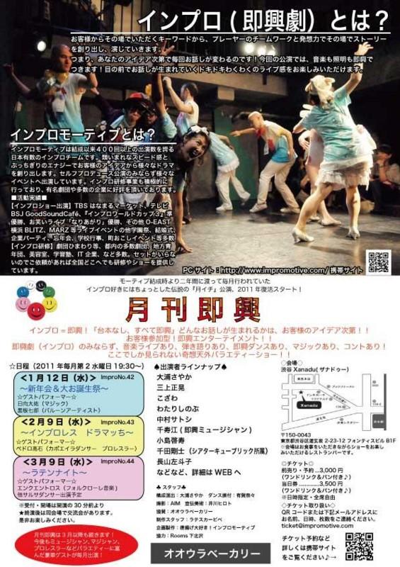 f:id:hirokichinews23:20101209004217j:image