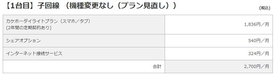 f:id:hirokid:20190129175045j:plain
