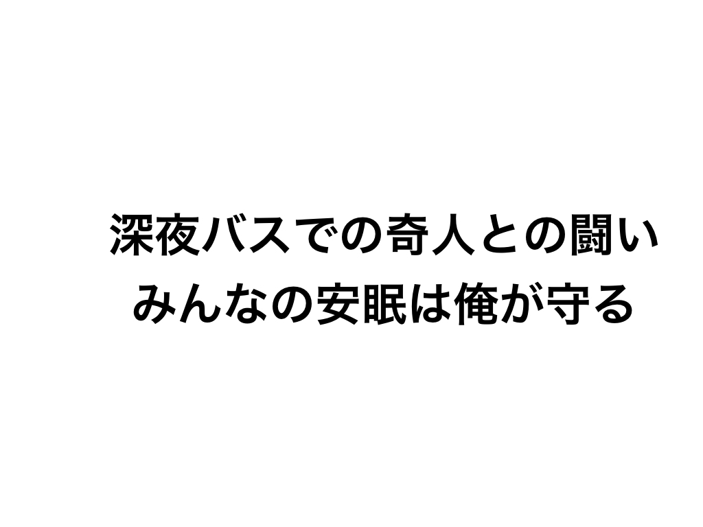 f:id:hirokidayositteru:20180420105104j:plain