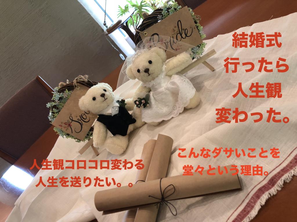 f:id:hirokidayositteru:20180423003516j:plain
