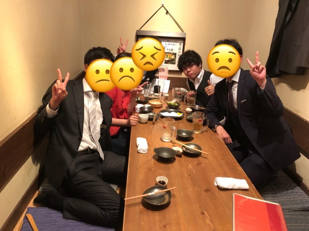 f:id:hirokidayositteru:20180424222335j:plain