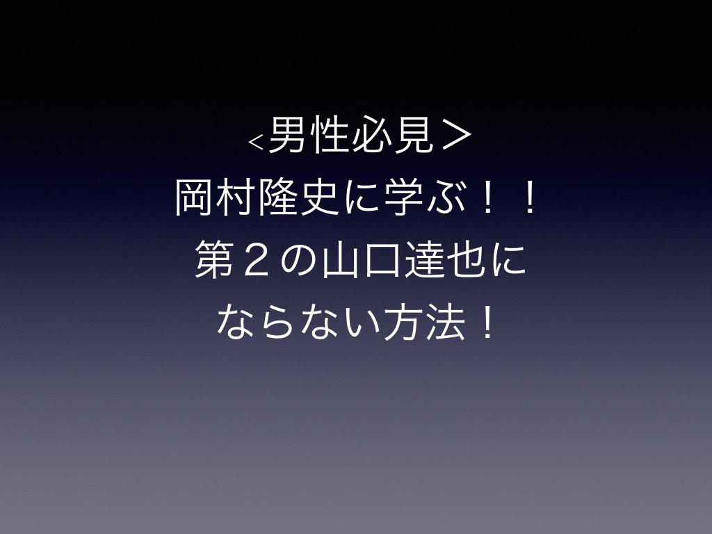 f:id:hirokidayositteru:20180427140606j:plain