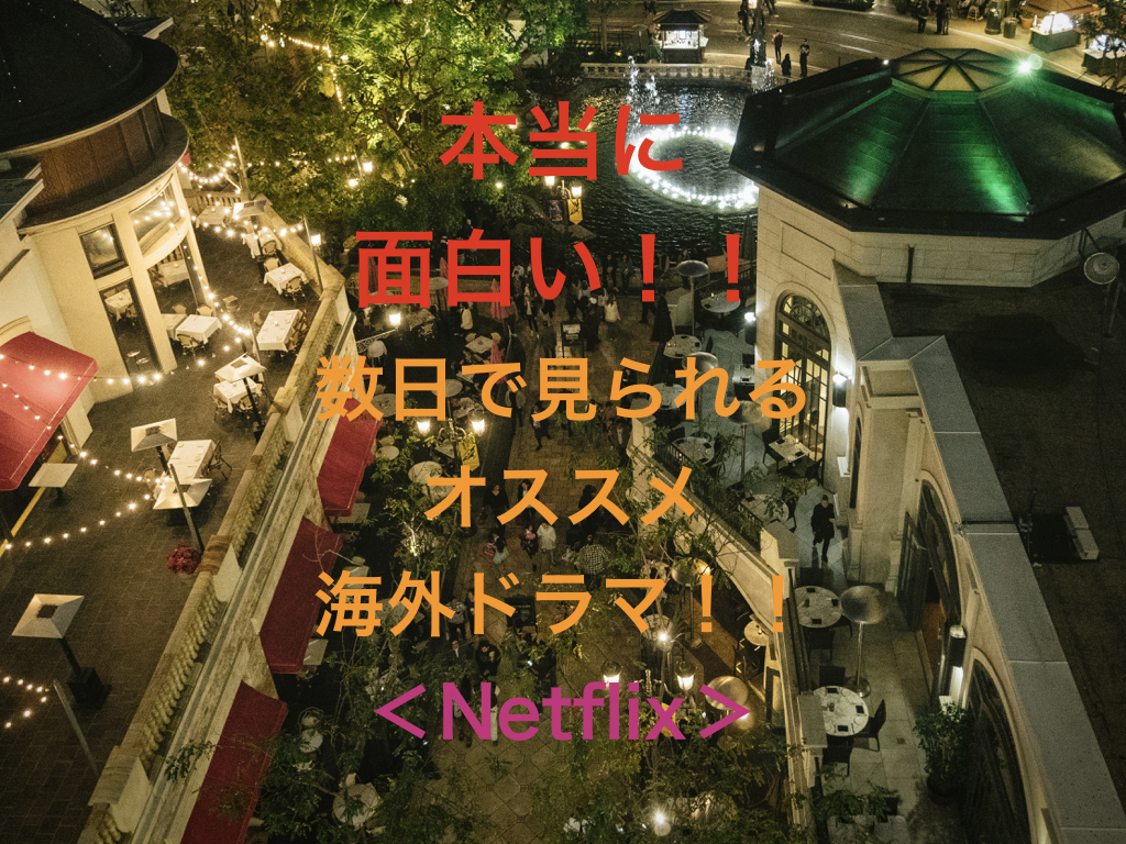 f:id:hirokidayositteru:20180430003526j:plain
