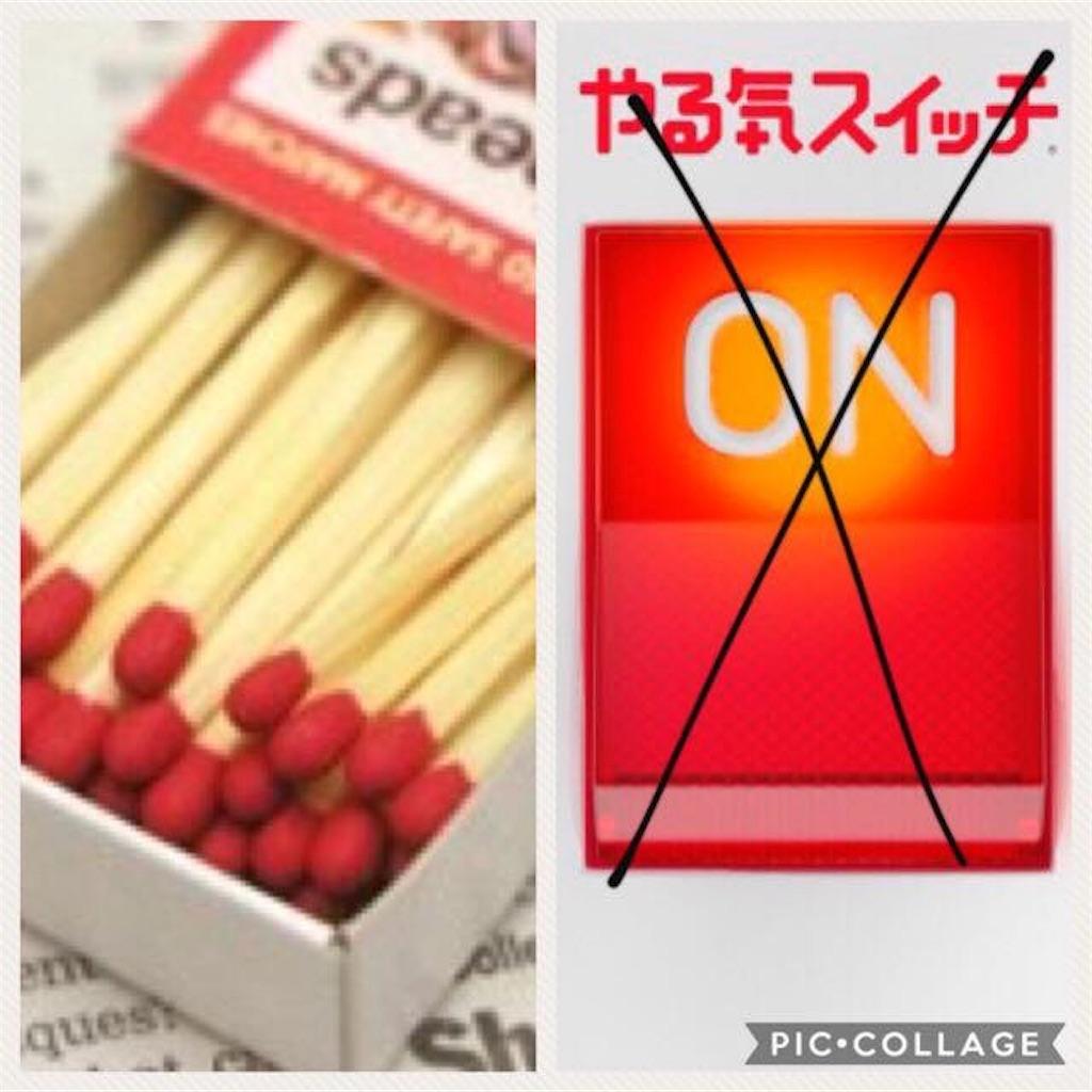 f:id:hirokikawakami:20190824071946j:image
