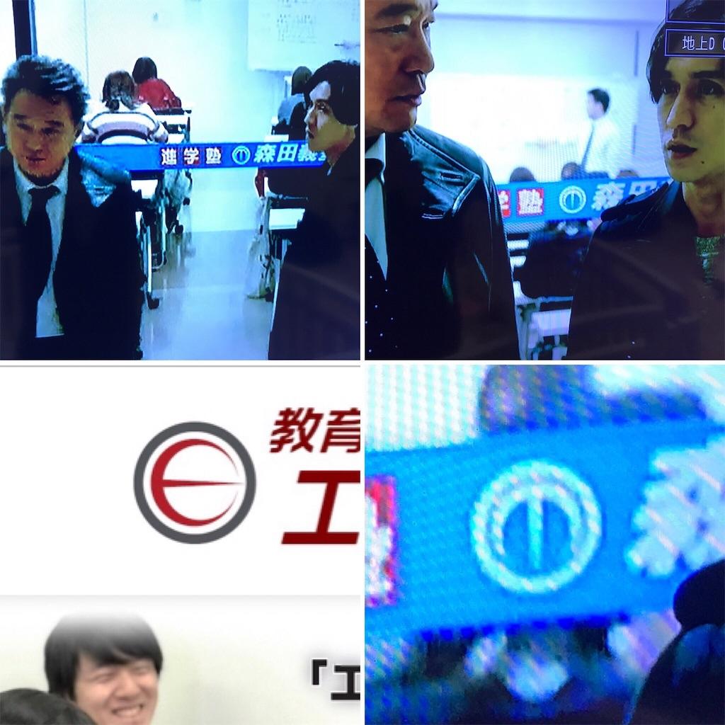 f:id:hirokikawakami:20190906202349j:image