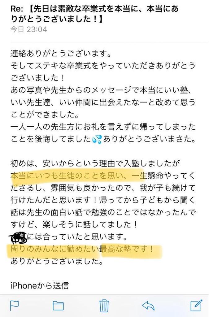 f:id:hirokikawakami:20190913213907j:image