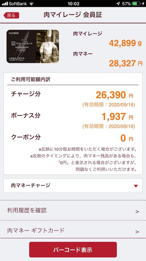 f:id:hirokikawakami:20190917100313j:image