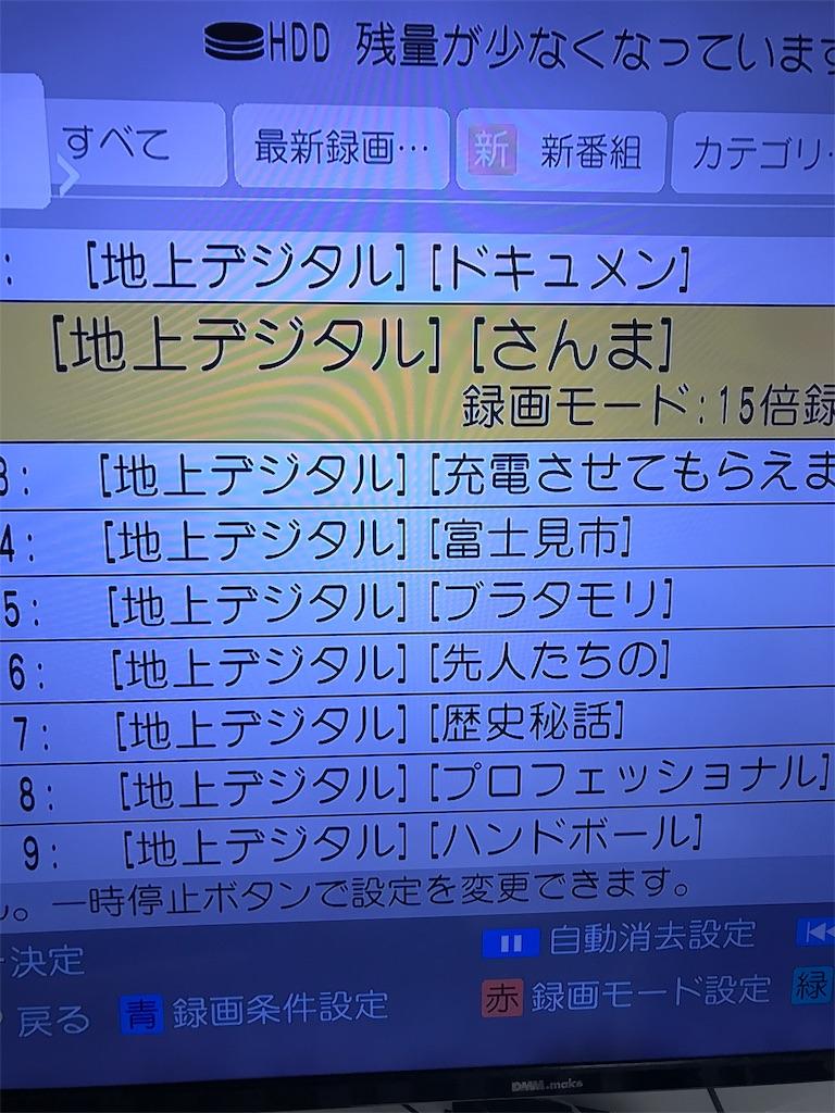 f:id:hirokikawakami:20190920224701j:image