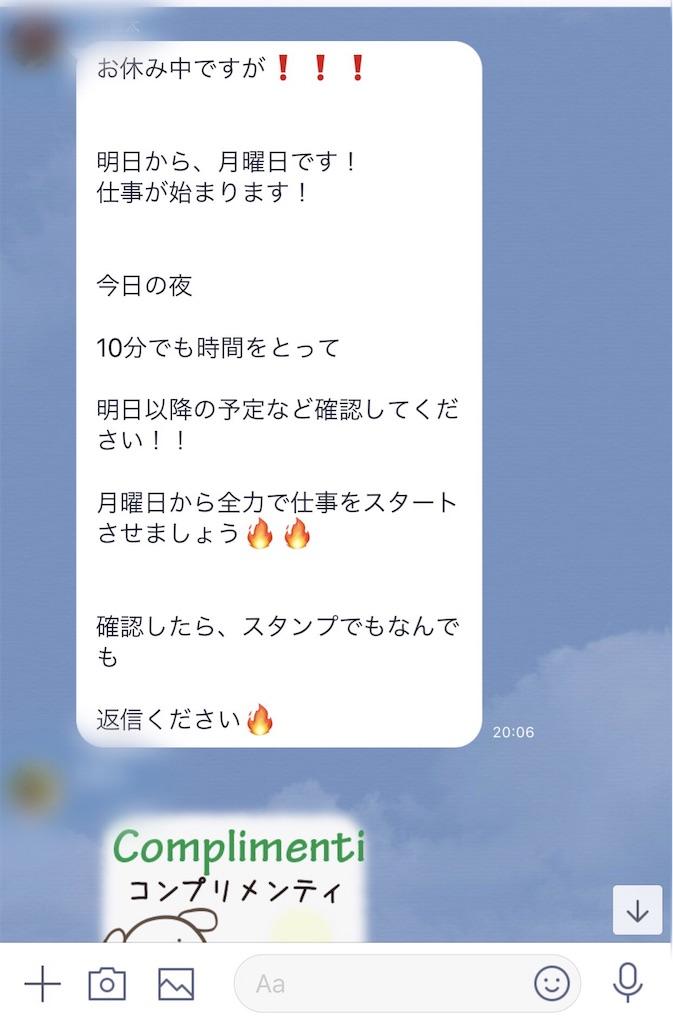 f:id:hirokikawakami:20190922213256j:image