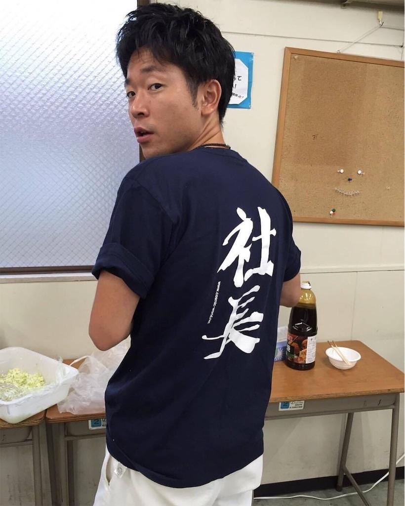 f:id:hirokikawakami:20190924174707j:image