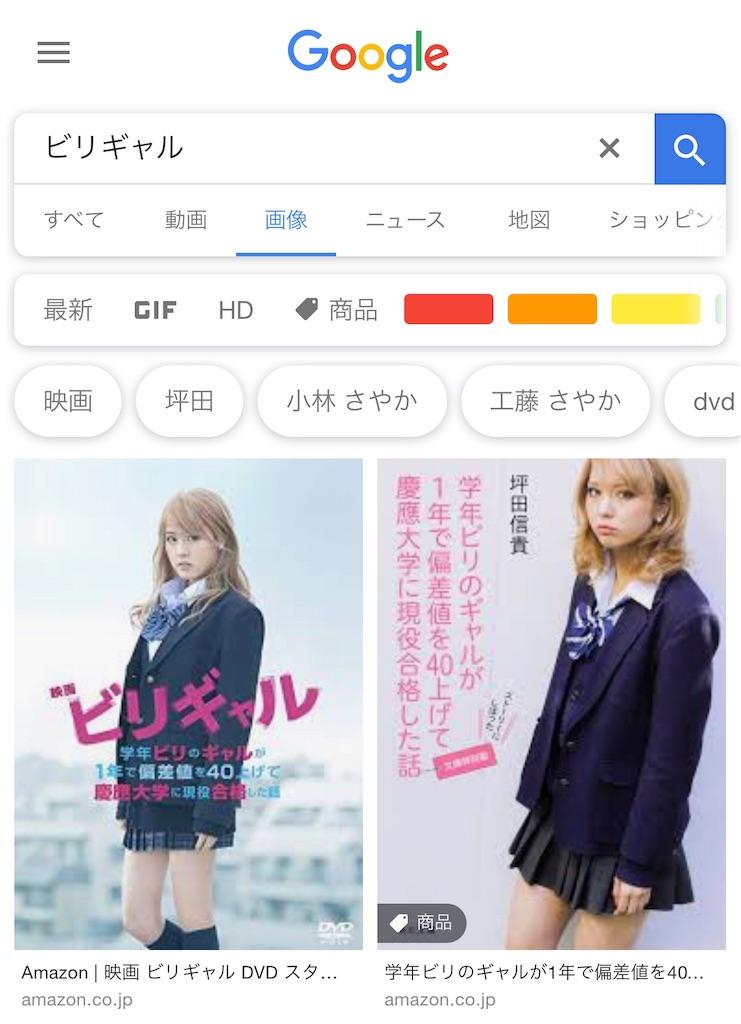 f:id:hirokikawakami:20190925144858j:image