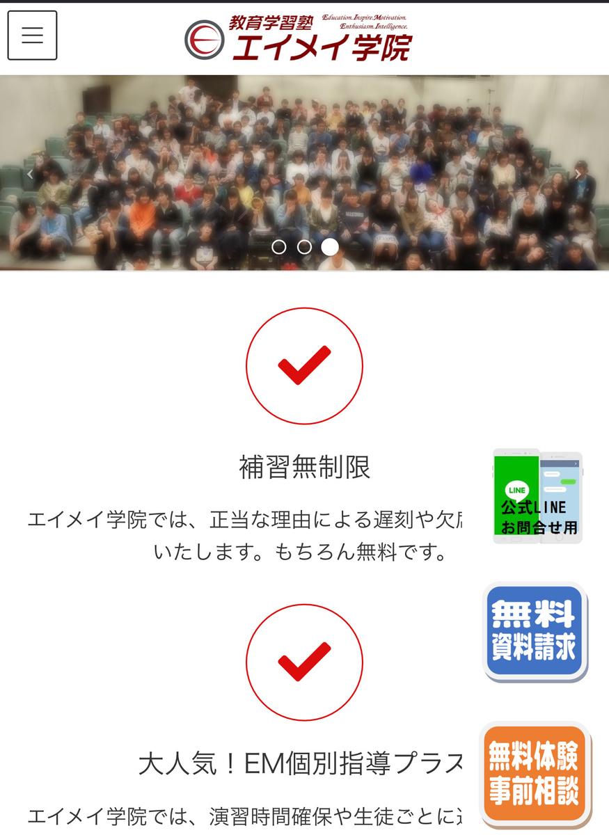 f:id:hirokikawakami:20191003155316j:plain