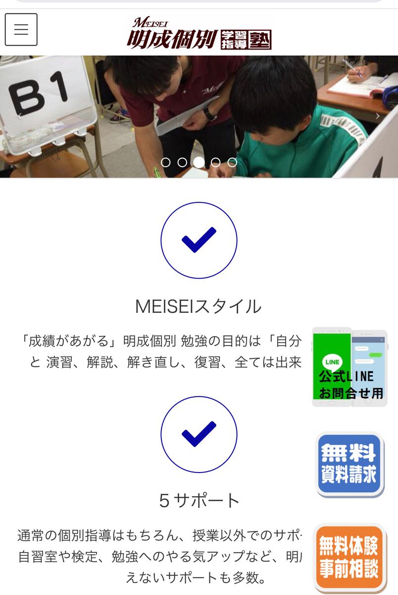 f:id:hirokikawakami:20191003155323j:plain