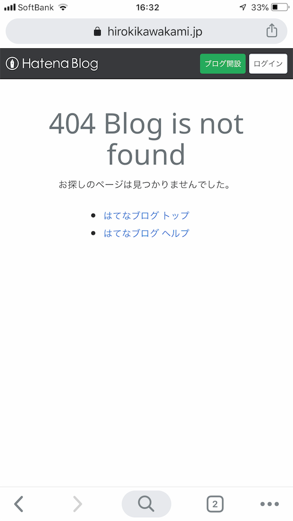 f:id:hirokikawakami:20191003163231p:image