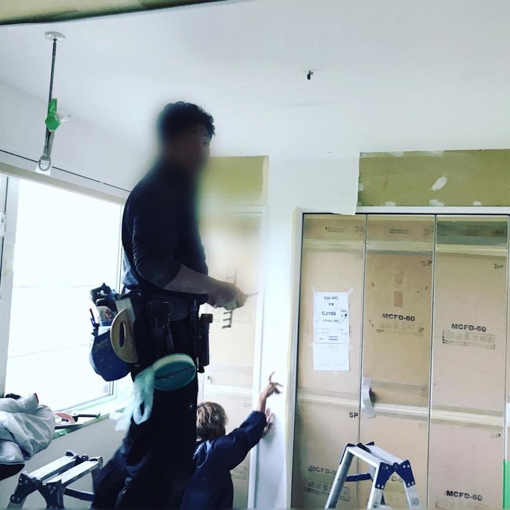 f:id:hirokikawakami:20191004044150j:image