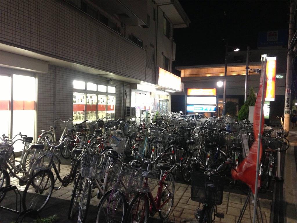 f:id:hirokikawakami:20191005032526j:image