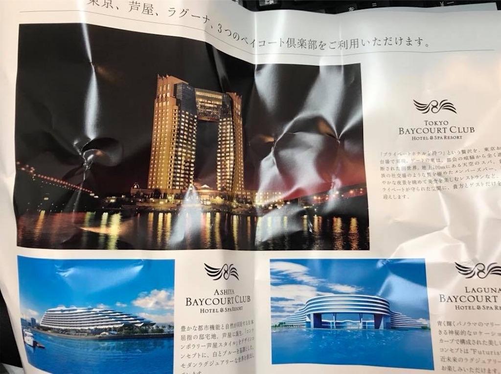 f:id:hirokikawakami:20191005161852j:image