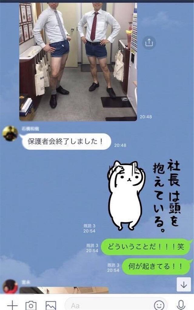 f:id:hirokikawakami:20191005162714j:image
