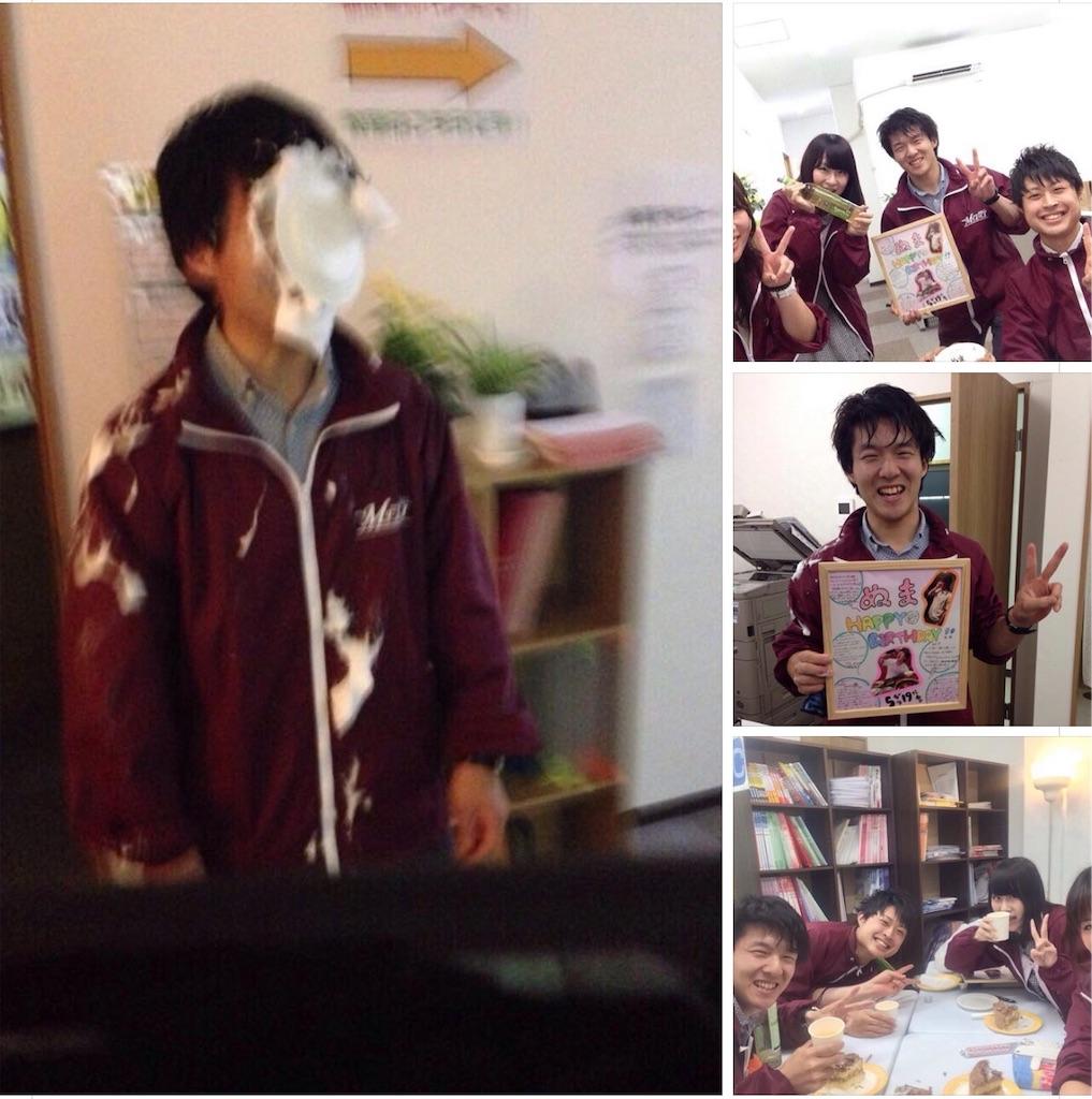 f:id:hirokikawakami:20191005164132j:image