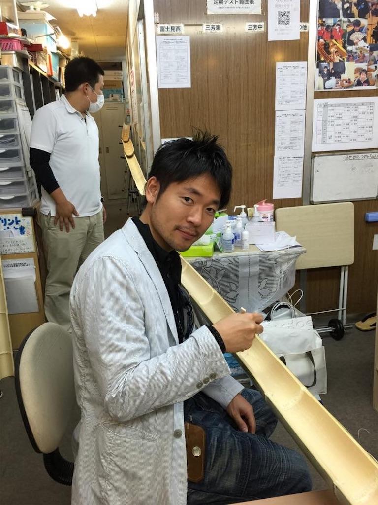f:id:hirokikawakami:20191006064223j:image
