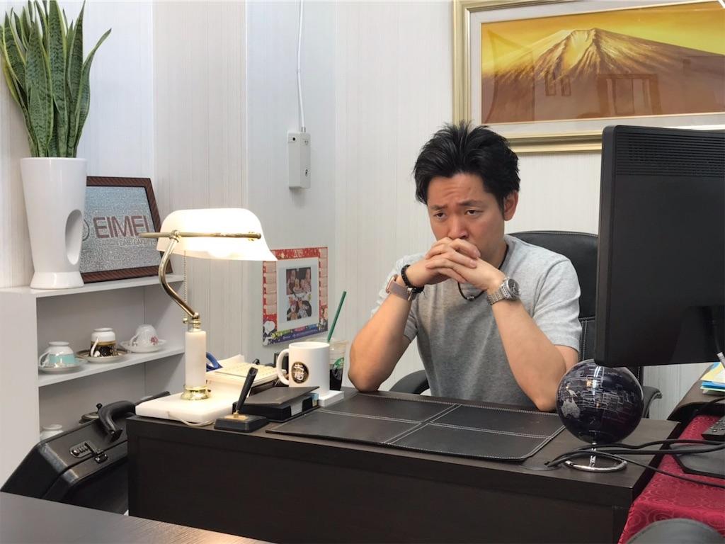 f:id:hirokikawakami:20191006064625j:image