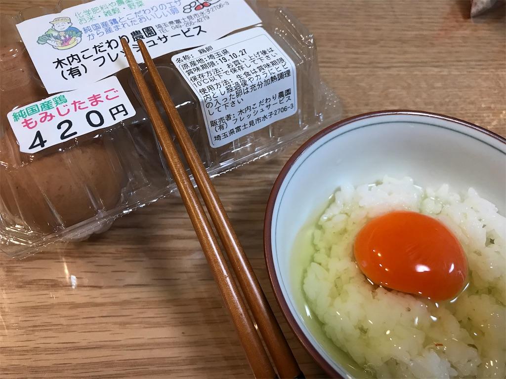 f:id:hirokikawakami:20191008062836j:image