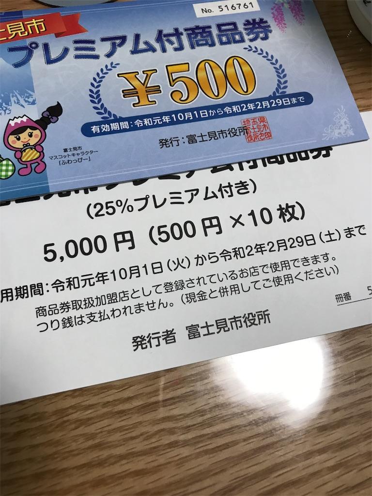 f:id:hirokikawakami:20191008085916j:image