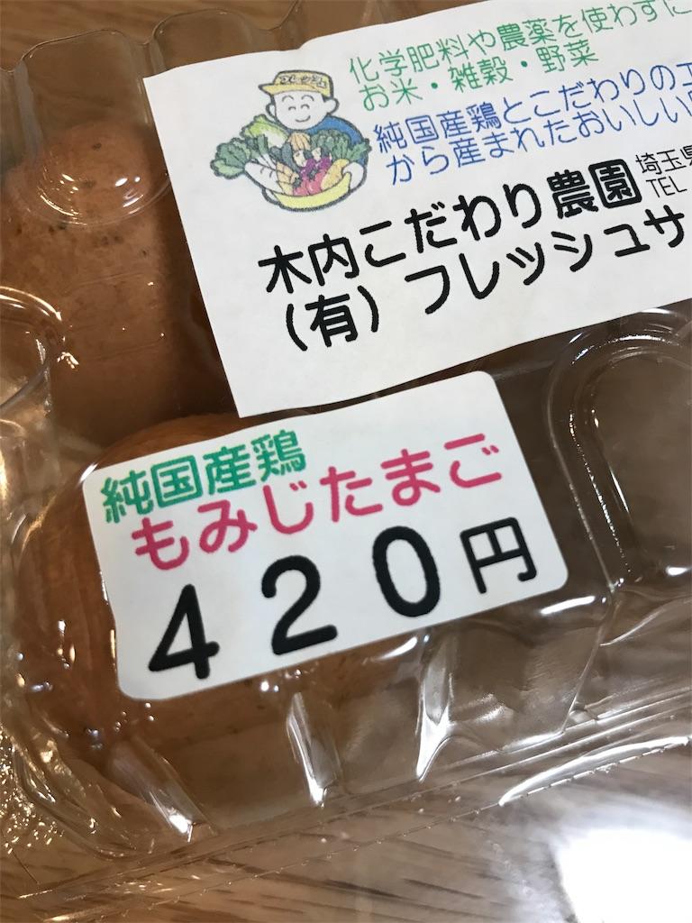 f:id:hirokikawakami:20191008092002j:image