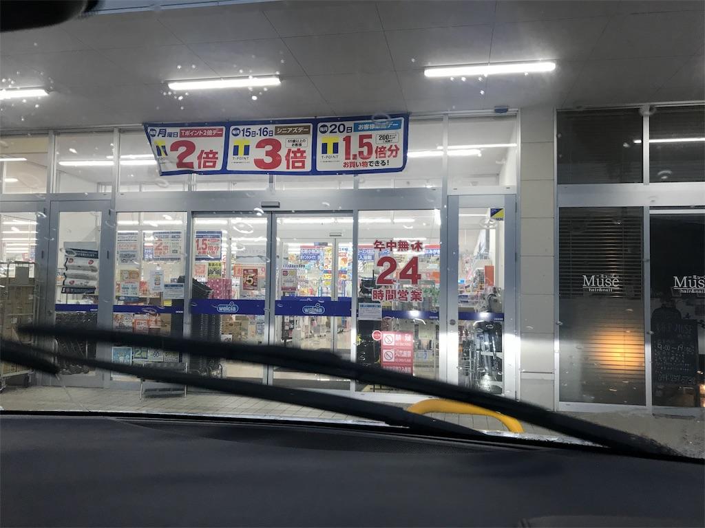 f:id:hirokikawakami:20191012092004j:image