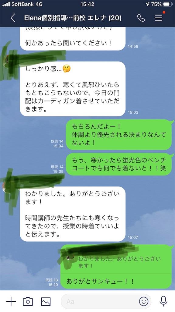f:id:hirokikawakami:20191016155342j:image