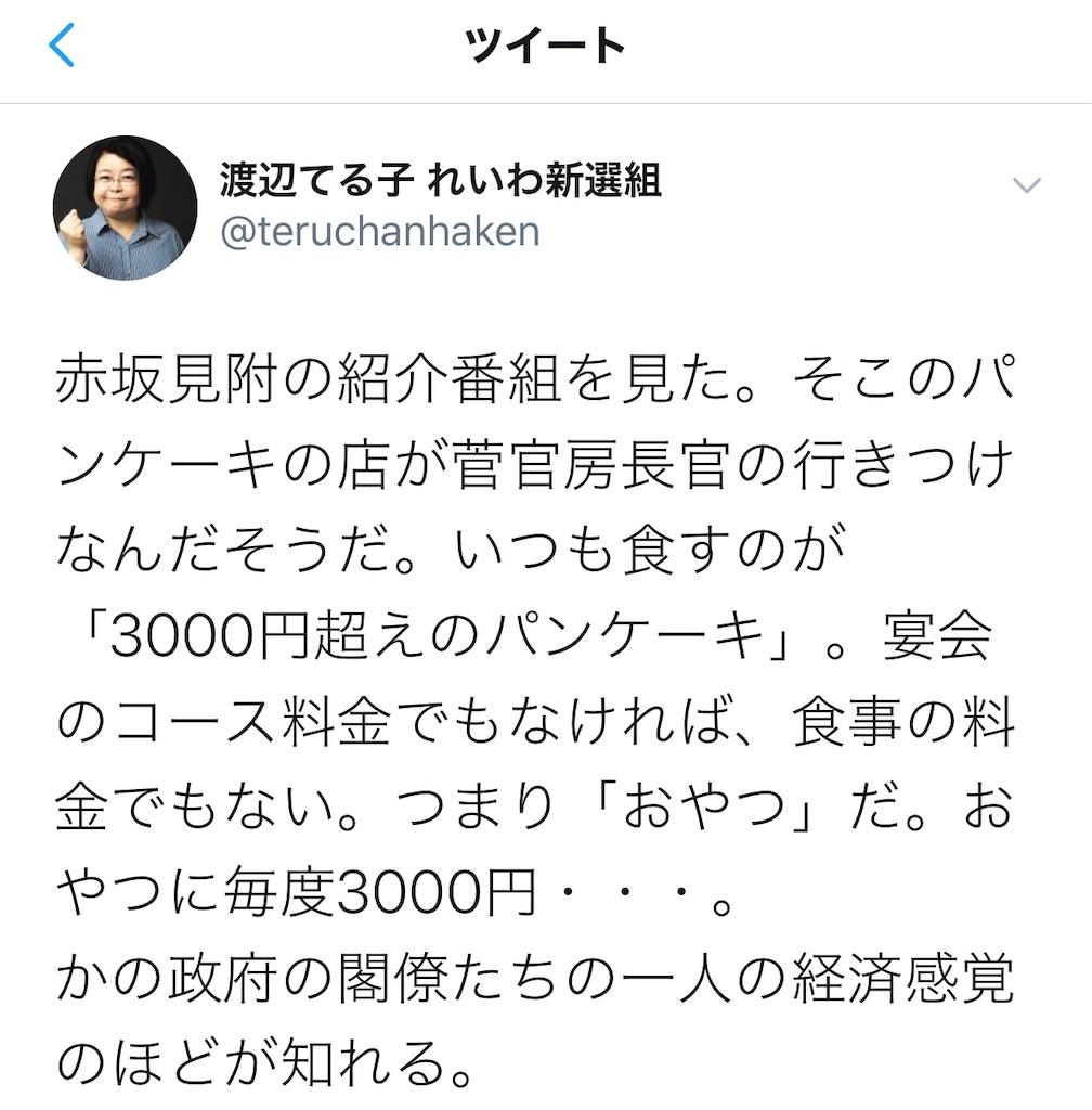f:id:hirokikawakami:20191021093534j:image
