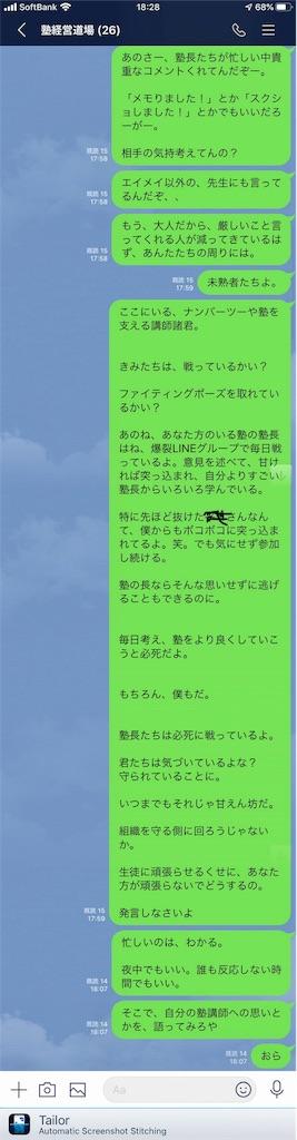 f:id:hirokikawakami:20191027212457j:image