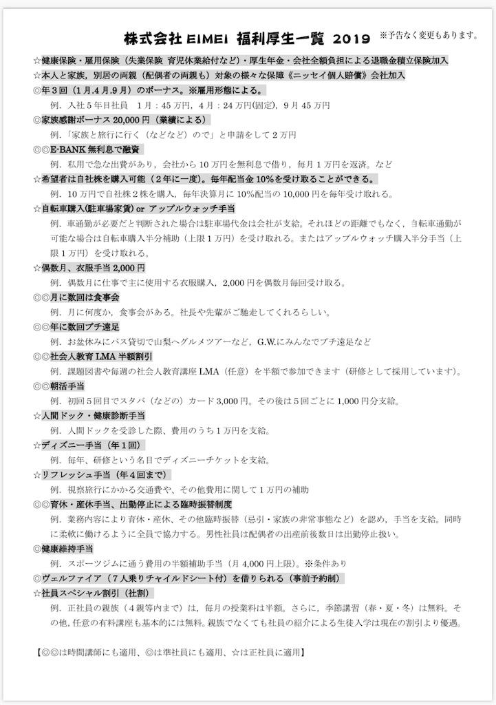 f:id:hirokikawakami:20191030075859j:image