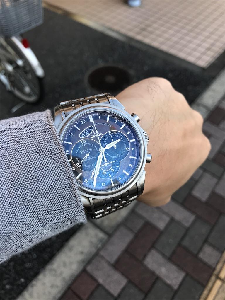 f:id:hirokikawakami:20191030144851j:image