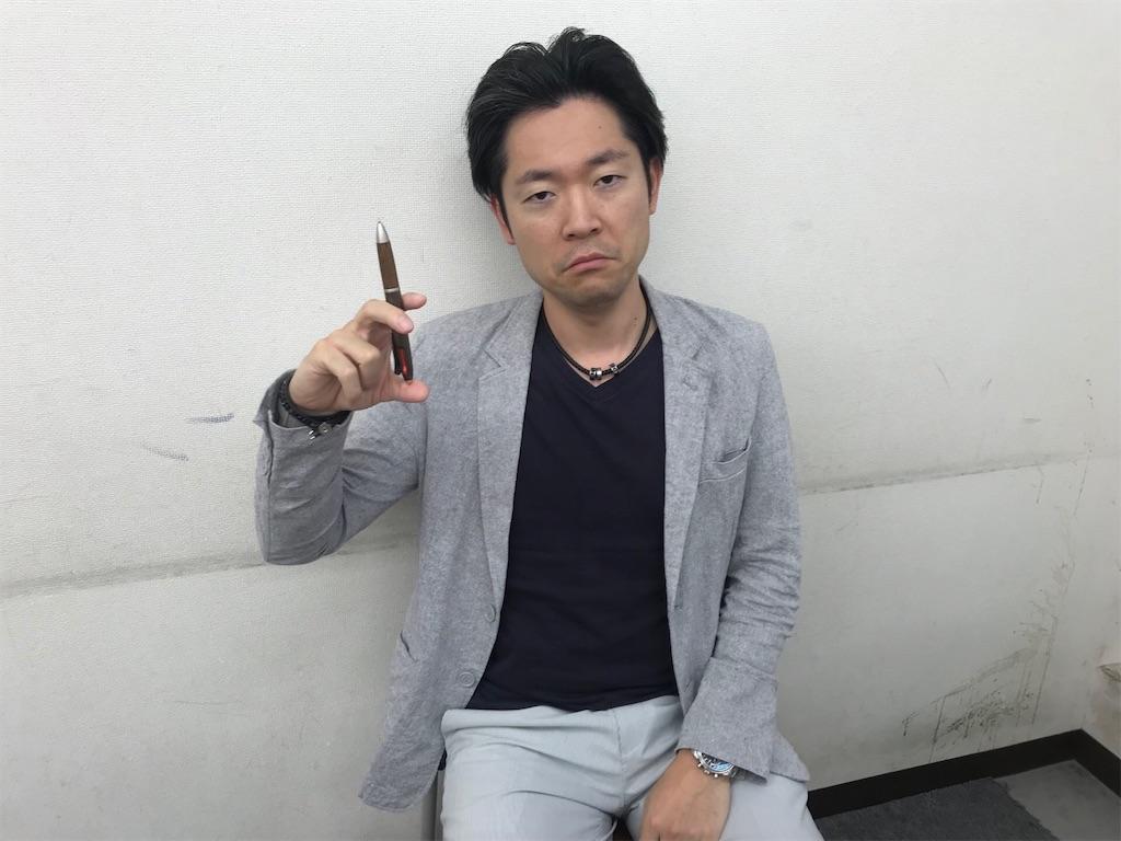 f:id:hirokikawakami:20191030145305j:image