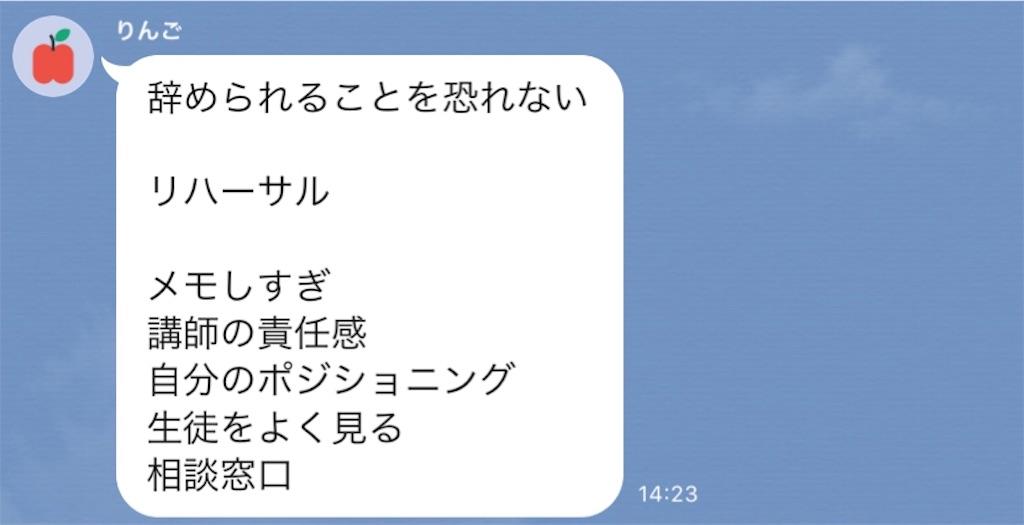 f:id:hirokikawakami:20191031162335j:image