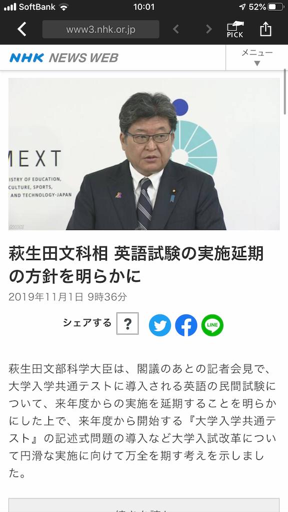 f:id:hirokikawakami:20191101100215p:image