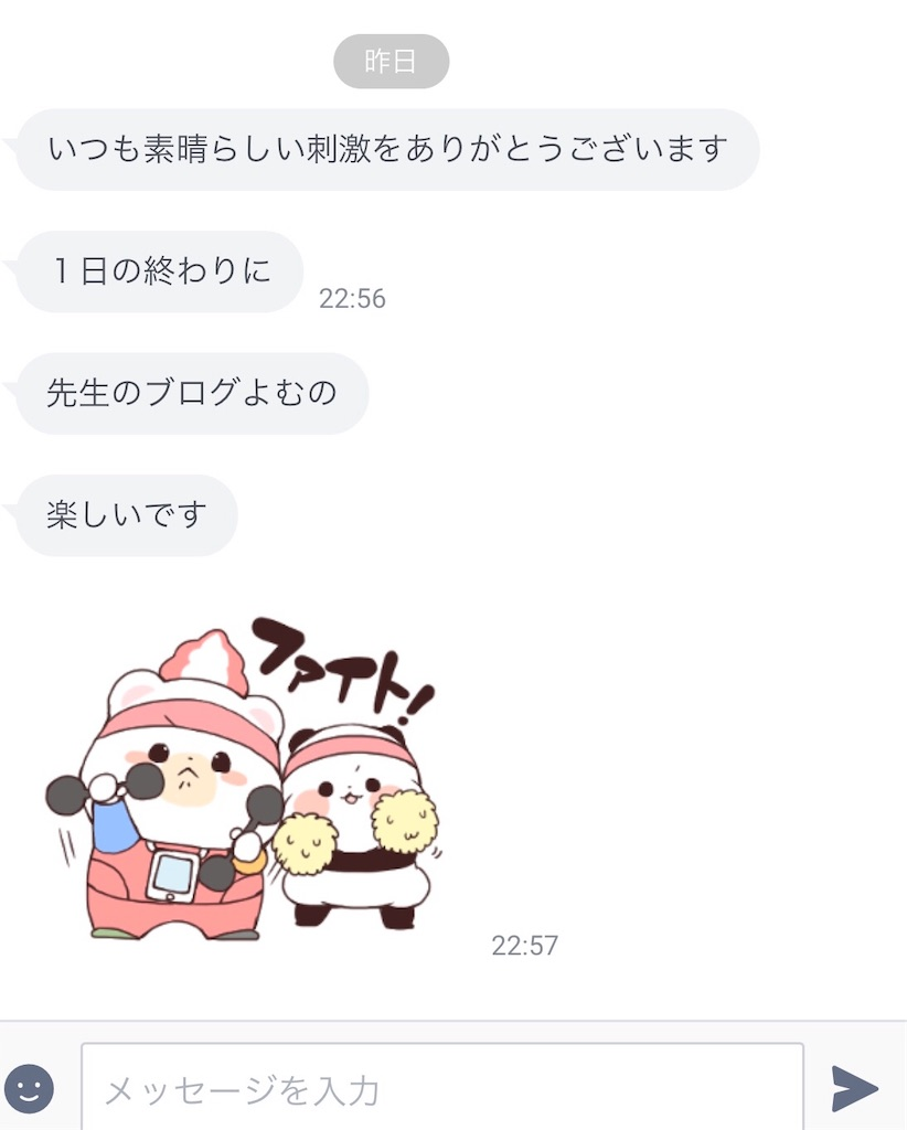 f:id:hirokikawakami:20191104080859j:image