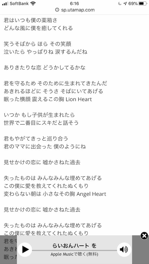 f:id:hirokikawakami:20191109061633p:image