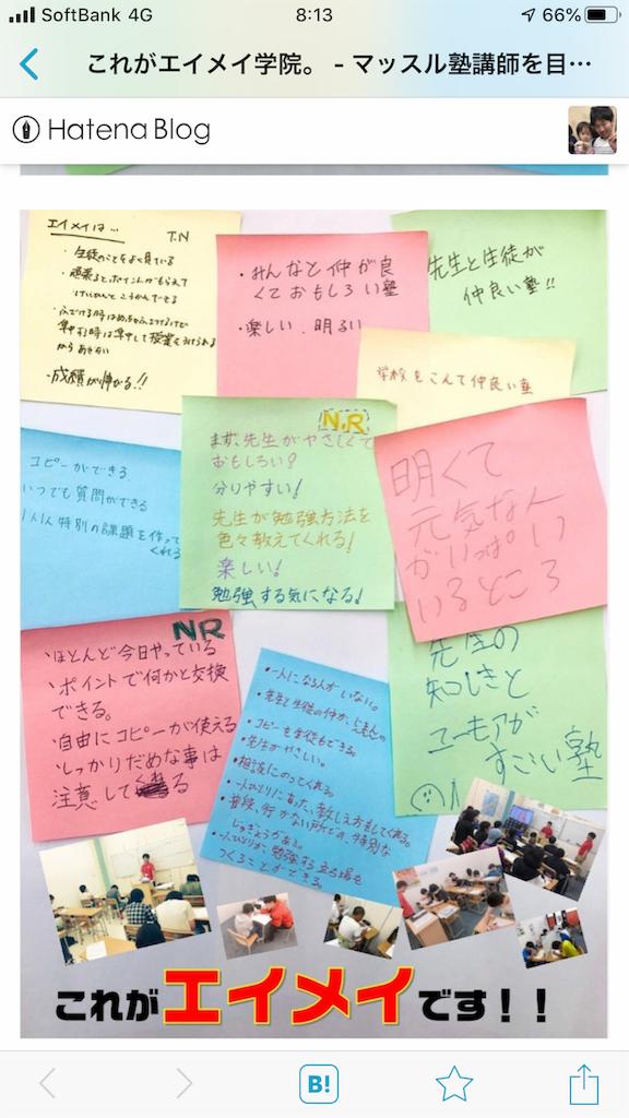 f:id:hirokikawakami:20191109081433p:image