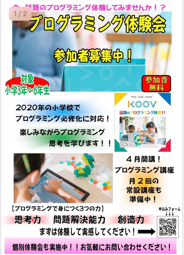 f:id:hirokikawakami:20191113123441j:image